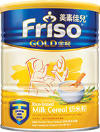 FRISO<sup>®</sup> Gold Rice-based Milk Cereal