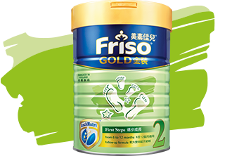 FRISO<sup>&reg;</sup> Gold Stage 2