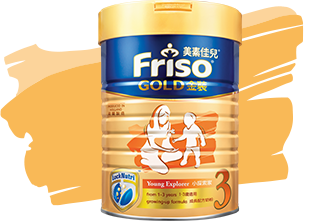 FRISO<sup>&reg;</sup> Gold Stage 3