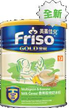 金裝美素佳兒<sup>®</sup> 香蕉穀物奶米粉