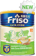 FRISO<sup>®</sup> Gold Multigrain & Banana Milk Cereal