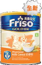 金裝美素佳兒<sup>®</sup> 奶麥粉