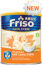 FRISO<sup>®</sup> Gold Wheat-based Milk Cereal